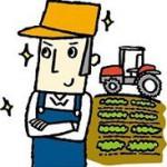 農家(農業研修生)の給与とその実態