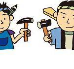 大工さんの給料と年収