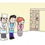 飲食店スタッフの口コミや体験談画像