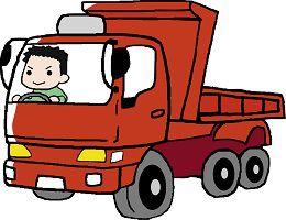 トラックドライバーの口コミや年収など 画像